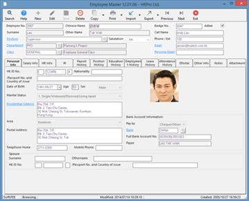 employee profile template 3